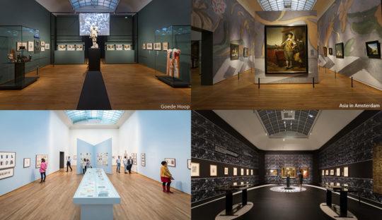 Rijksmuseum< Philips Vleugel