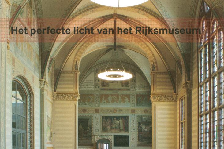 Beersnielsen Lichtontwerp Rijksmuseum
